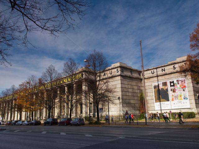 Haus der Kunst München, Foto: Katy Spichal