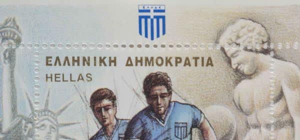 Briefmarke Griechenland, 1994, anlässlich der Fußball-Weltmeiserschaft in USA, Motive: Freiheitsstatue, moderne Fußballspieler, griechisch-antiker Ballspieler;